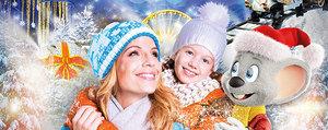 Traumhafte Winterzeit im Europa-Park